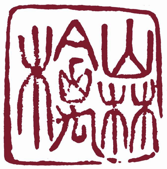 Holzapfel_Jap_Logo